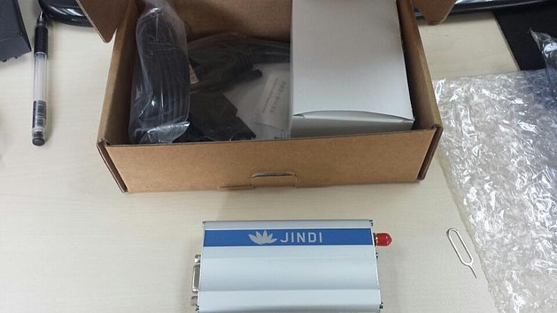 金笛短信在北京某保险业公司的应用