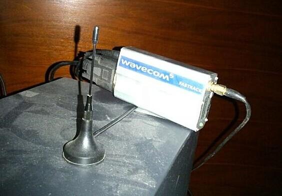 金笛短信应用于美信网络监控