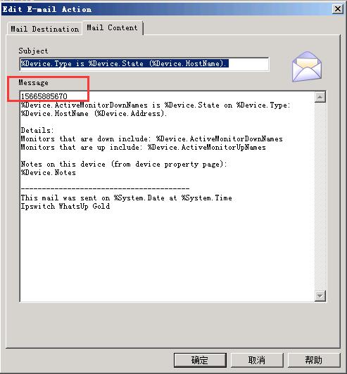 WhatsUp Gold 监控软件与金笛短信web中间件集成实现短信报警的解决方案