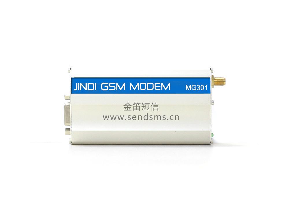金笛新产品:金笛MG301 GSM MODEM