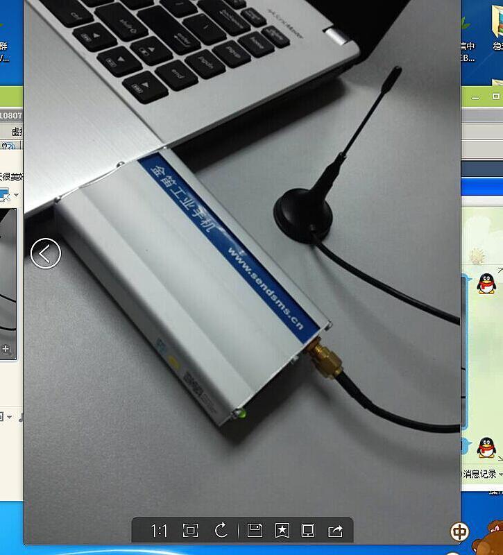 金笛短信猫应用大华服务器报警