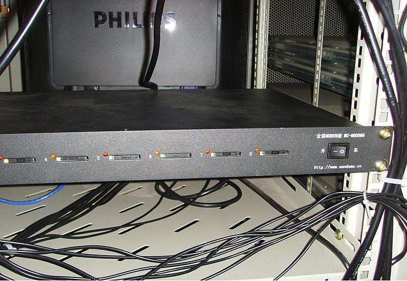 金笛八口设备及中间件产品与支付系统集成