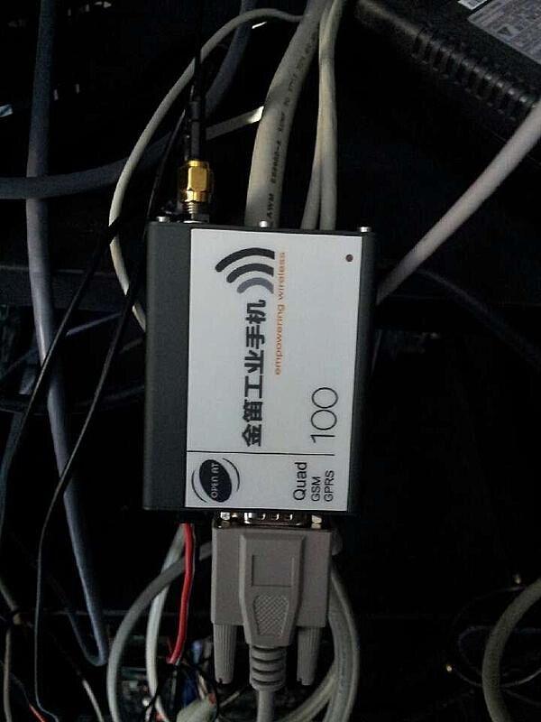 金笛短信应于网络安全监控