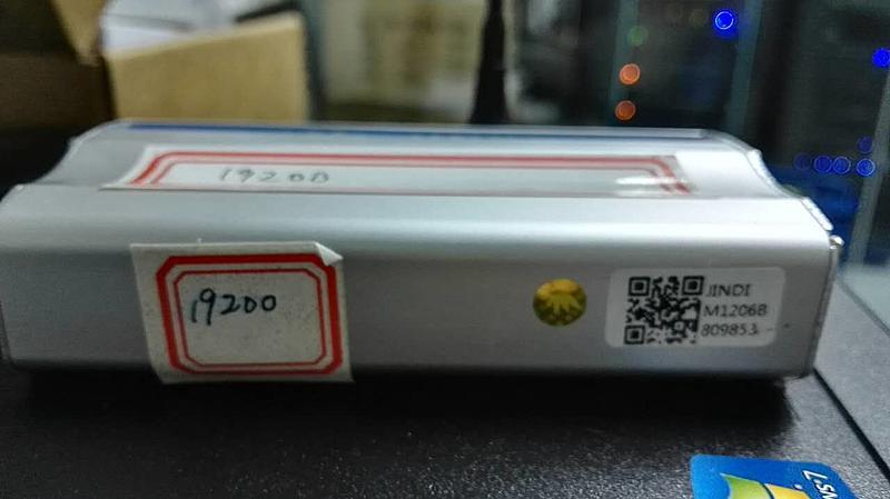 M1206B 用于WEB安全防护系统