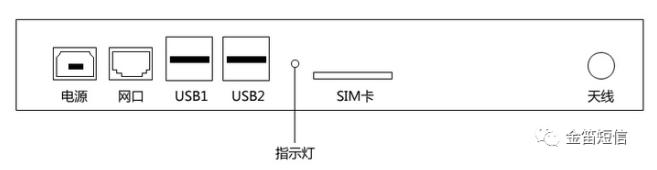金笛小一体机MN1604-金笛子企业电子期刊