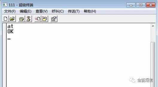 金笛短信在iMC智能管理系统的应用-金笛子企业电子期刊