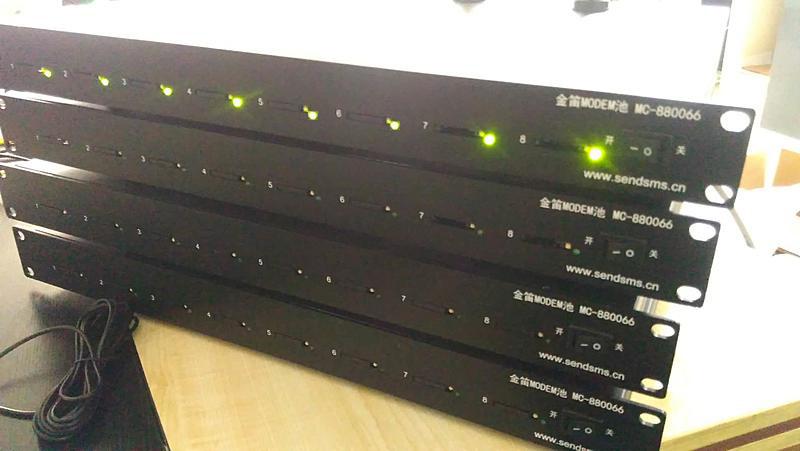 网站监测平台集成金笛MC-880066