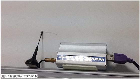 金笛短信设备应用于网络安全-金笛子企业电子期刊