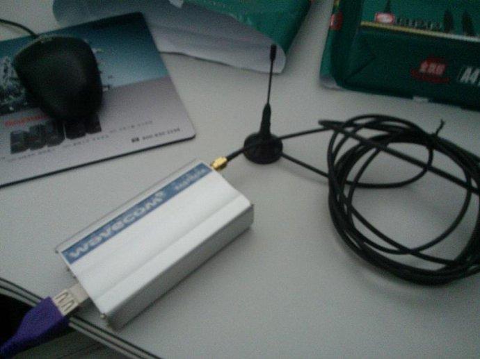 金笛无线设备在公安系统的应用