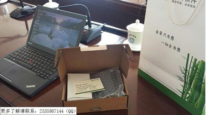 金笛短信设备应用气象领域