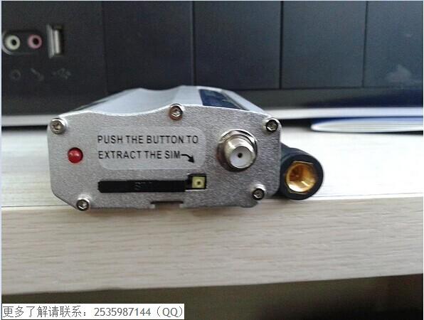 金笛短信设备在铁路系统(信号)中的应用-金笛子企业电子期刊