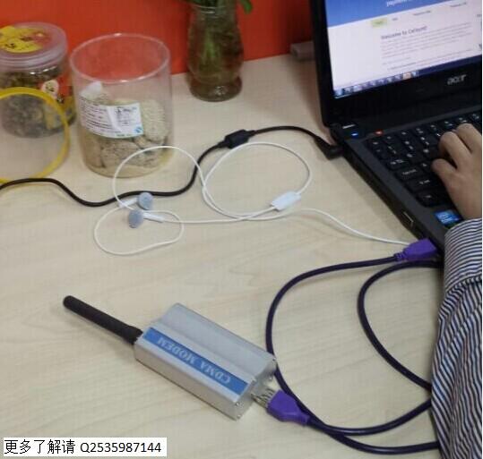 金笛短信应用组织机构代码中心