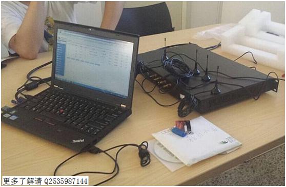金笛短信应用于铁路系统监控