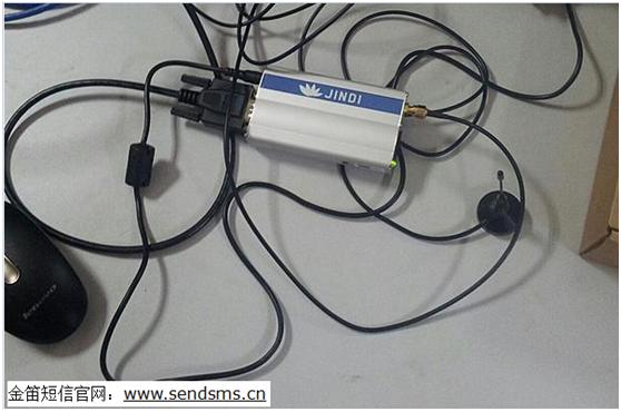 金笛短信设备应用网络信息安全-金笛子企业电子期刊