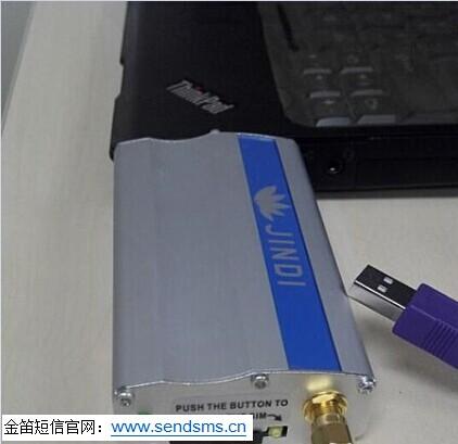 金笛短信设备应用于生产车间监控服务