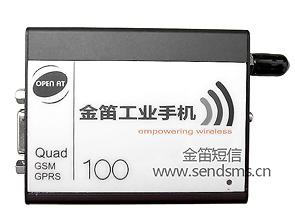 金笛M100短信设备应用环保公司-金笛子企业电子期刊