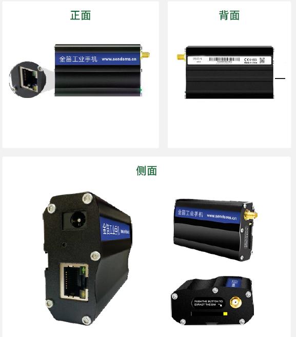 金笛短信平台应用于开封市不动产登记中心