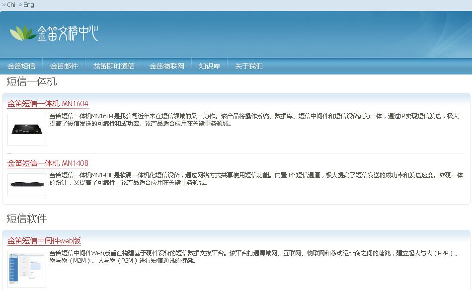金笛文档中心上线 www.dyc.cn(豆d芽y菜c)